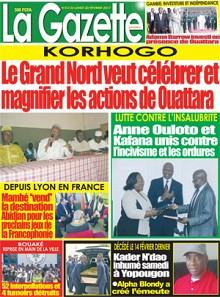 gazette.jpg